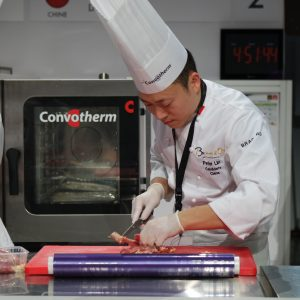 China Bocuse d'or 2017